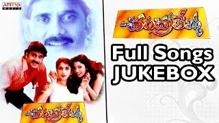 Chandralekha Telugu Movie Songs Jukebox II Nagarjuna, Ramya Krishna, Isha Kopikkar