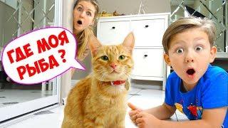 ГОВОРЯЩИЙ КОТ - Где моя РыБааа? ШОК! Мой маленький Котенок Умеет Разговаривать! Сеня и его котенок