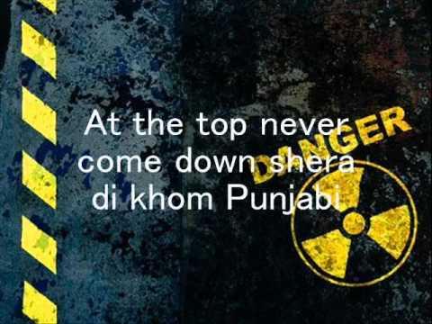 Shera di kaum punjabi  - Speedy Singhs - lyrics