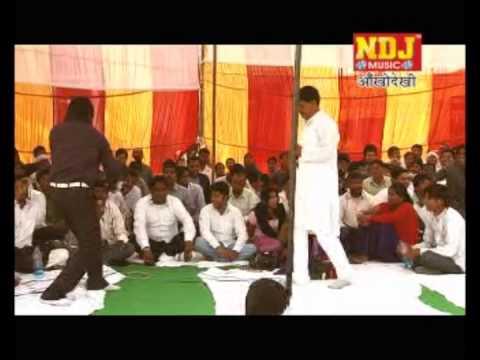 Live Ragni | HD देश के वीर किसान खेत में | Desh Ke Veer Kisan Khet Mein: Dronacharya Mandir Dankor Shahid Vijay Singh Pathik Ki Yaad Mein Ragni competition | Tere Pita Maar Diye Jaliya Wale Baag Mein Song Name: Desh Ke Veer Kisan Khet Mein Singer Name : Udham Singh Nagar, Omveernagar, Rohit Nagar, Thakur Kalyan Singh,Anil Choudhary, Sanjay Sharma, Rishipal Khadana, Pappu Bharti, Balleram Bhati, Amit Sharma, Krishan, R.C Upadhyay,Pooja,Pinki,Rajkumar Lakkha Music: Raju Gola & Party Camera: Jitendra Java Producer: Rajkumar Juneja, Sandeep Kalra Lable - NDJ Music Presents By - Raju Cassettes Industries Delhi India Digital Partner: A2Z Music Media  Click to SUBSCRIBE : http://goo.gl/6bb72y  Like Us On http://goo.gl/Lg0Ewz
