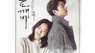 도깨비 Goblin OST - 소유 - I Miss You (Korean Drama, Kdrama OST, Soundtrack)