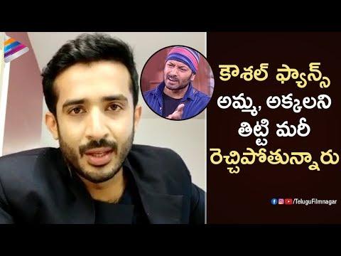 Anchor Ravi Fires On Kaushal Fans & Kaushal Army   Bigg Boss Telugu 2 Controversy   Telugu FilmNagar