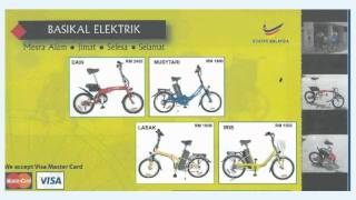 Electric Bike Sale