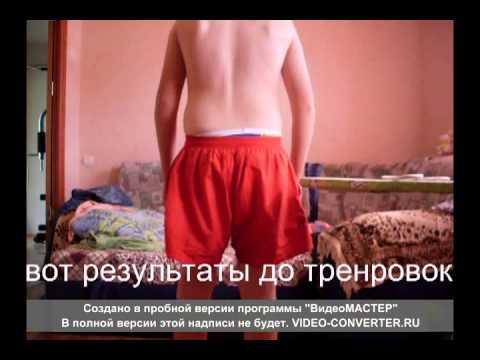 Сергей домогацкий домашний тренинг максимум свободы