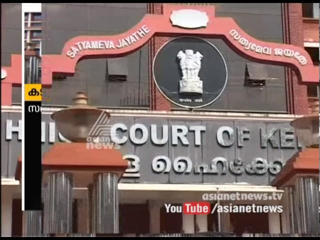 Kerala High Court again flays Vigilance