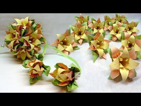 """Как сделать лилии из бумаги для кусудамы """"Лилия"""""""