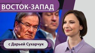 «Не надо заваливать деньгами»: Лашет против ковид-помощи / «Спутник» не признают до конца года