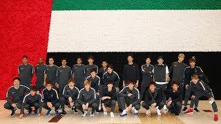 【鹿島アントラーズ】UAEに到着しました!〜FIFAクラブワールドカップ UAE 2018〜