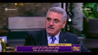 مساء dmc - أحمد أبو علي