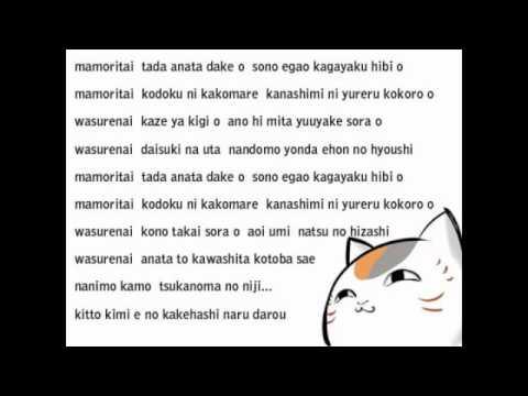 karaokeMe Sings! tune the rainbowmaaya sakamoto with lyricsjapan