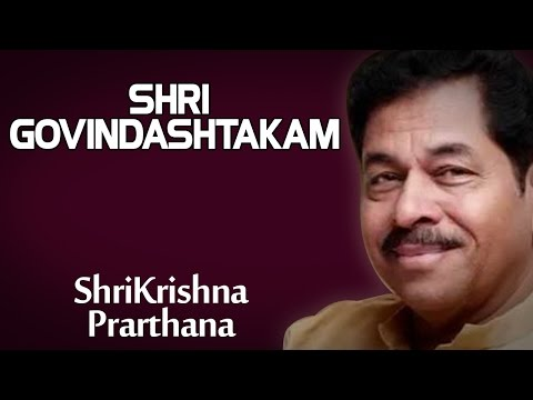 shri govindashtakam mp3 download