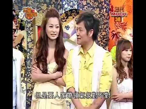Tall Women Special Series 2 Asian Woman