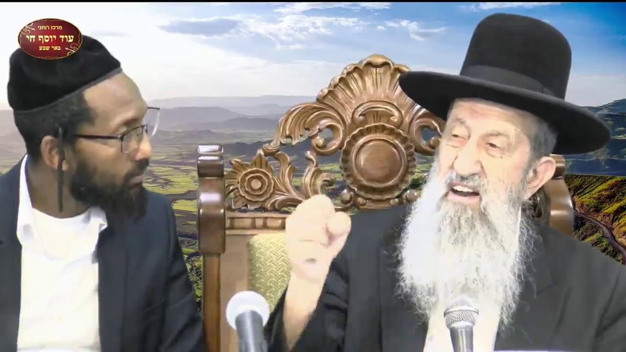 היהודים האורגינאלים   הרב בן ציון מוצפי