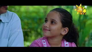ජීවිතේ පැණයක් | Jeewithe Panayak | Sihina Genena Kumariye Song Thumbnail