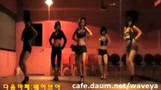 Waveya k-pop dance tutorial-Brown Eyed Girls