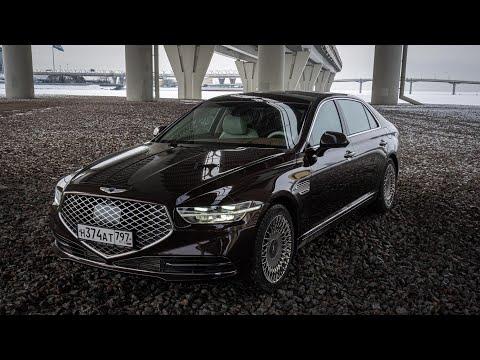 Настоящий автомобиль министра или корейский супер премиум Genesis G90! Я в шоке от его качества!