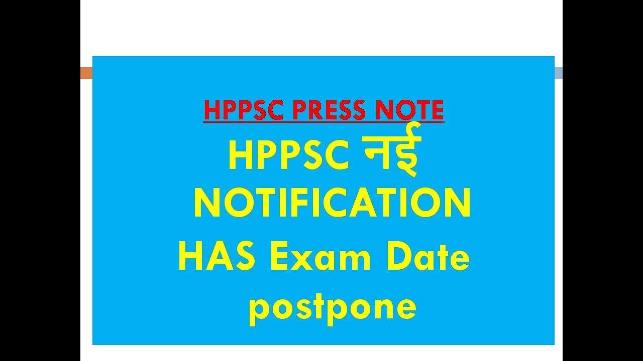 HPPSC EXAM  NEW DATE