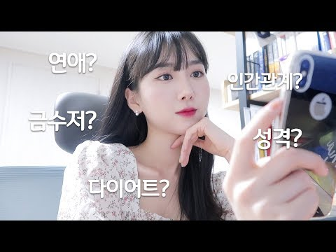 (eng Soon) 나에 대한 추측 읽기 Assumptions About Me | Minjeong Park