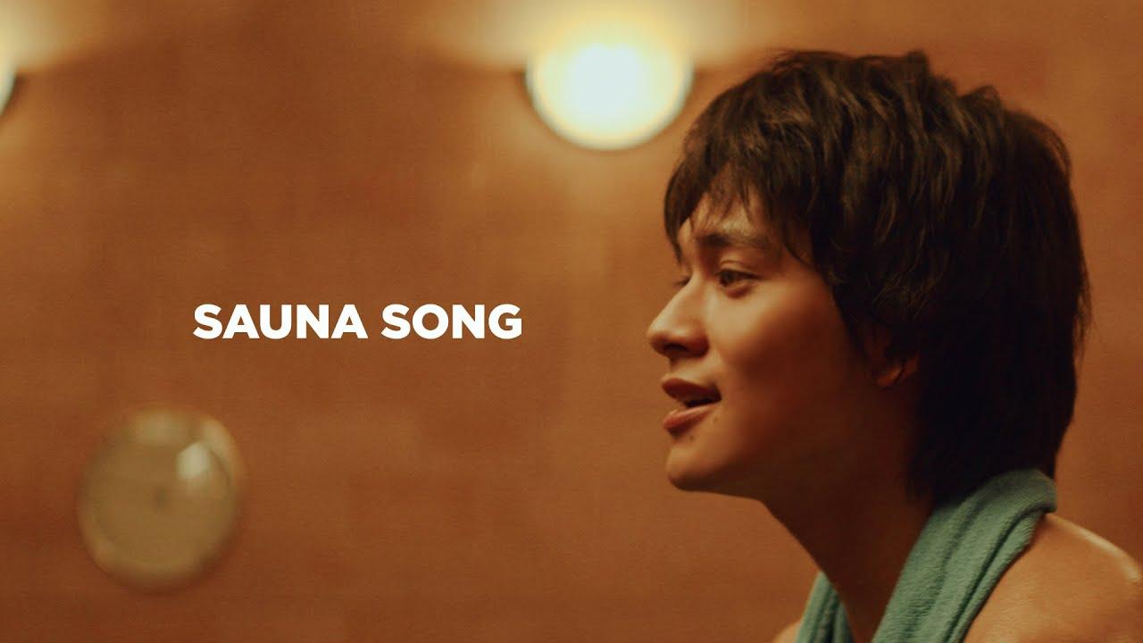 DISH\/\/ 『SAUNA SONG』(MUSIC VIDEO)\
