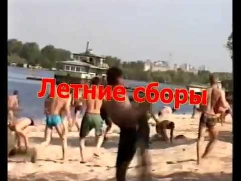 """Летние сборы СК """"Гермес"""""""
