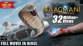 Naagmani (2020) Full Hindi Movie | Naag Money | Latest Bollywood Movie | Naagin 4 | The BroViews