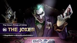 Garena RoV - Hero Spotlight: The Joker