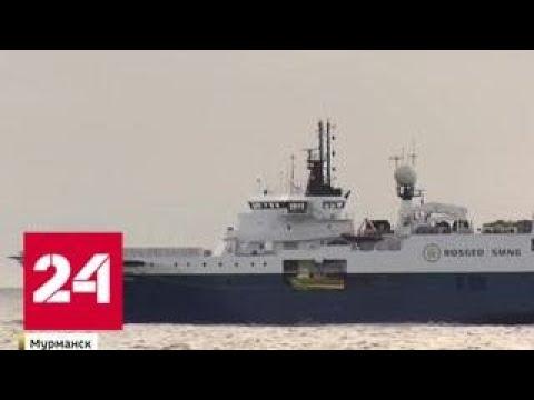 Научное судно назвали именем Евгения Примакова - Россия 24