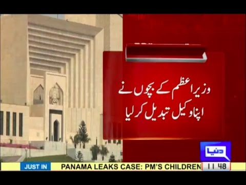 Sharif Family hires new Lawyer for Panama Hearing - Who is He?