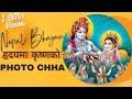 Download New Nepali Bhajan - Hridhya Ma Krishna Ko Photo Chha  ► SRD BHAKTi MP3 song and Music Video
