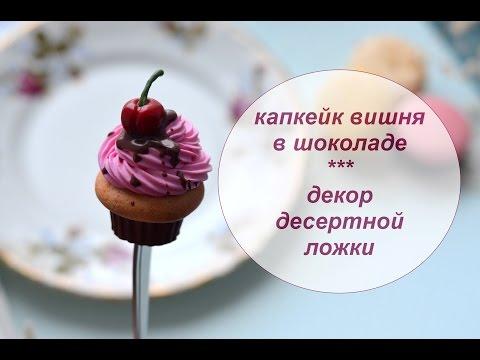 Сладкий десертный хлеб