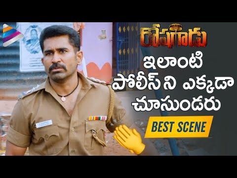 Vijay Antony Cleans Drainage   Roshagadu 2019 Latest Telugu Movie   Nivetha   Telugu FilmNagar