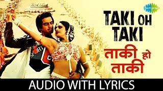 Taki Oh Taki with Lyrics | ताकि ओह ताकि के बोल | Kishore Kumar | Asha Bhosle