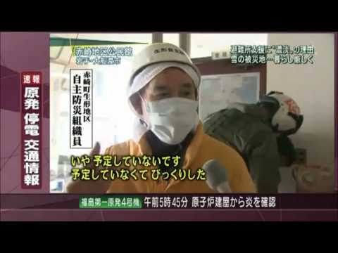 Operation Tomodachi. オペレーション友だち。Thank you very much !!  U.S.A. !!