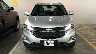 Chevrolet Equinox Test Drive