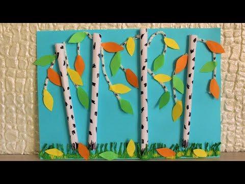 Осенние поделки из бумаги поделки для детей своими руками