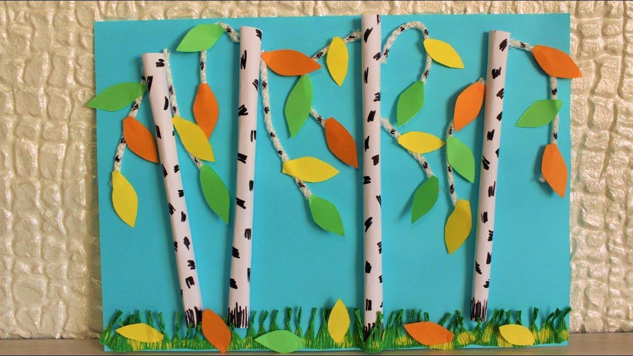 Осенние поделки для детей из бумаги своими руками. Объемная аппликация