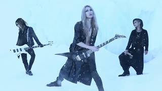 GYZE - PIRATES OF UPAS 【Official Lyric Video】(Japanese metal)