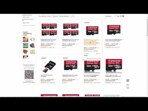 Принцип работы сервиса Letyshops.ru. Покупайте выгодно с Letyshops.Вывод денег на карту.ОТЗЫВ