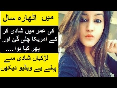 A Real Story of a Girl - The Real Dark Truth of Our Society