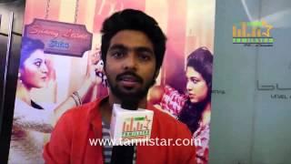 G  V  Prakash Kumar At Trisha Illana Nayanthara Audio Launch