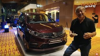 2019 Proton Persona Launched - Priced at RM42,600-RM54,600 | YS Khong Driving