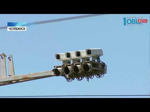 На Южном Урале демонтируют камеры видеонаблюдения