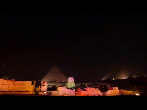 The Great Pyramid Sound & Light Show