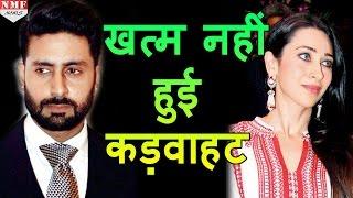 Manish malhotra की party में abhishek - karishma ने किया एक दुसरे को ignore