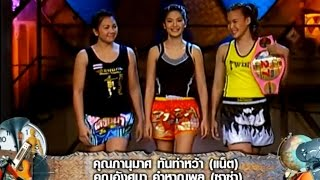 Zaza Sor Aree - Talk Show Muaythai on Thai TV