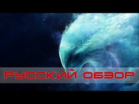 видео: dota 2 - morphling (Русский обзор)