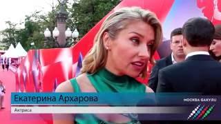 Екатерина Архарова на церемонии закрытия 38-го Московского Международного кинофестиваля.