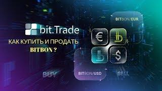 видео Bitcoin Cash растет вместе с объемом торгов