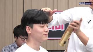 15-5회 이순철원장 남자헤어스타일링 쉼표머리