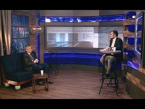 Телеканал Simon: Інформаційний вечір. Сергій Чернов